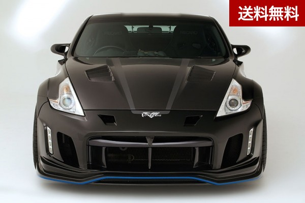 Z34 FAIRLADY Z ARISING -II COOLING BONNET ダクトカバー付(With duct cover) CARBON |個人宅発送不可