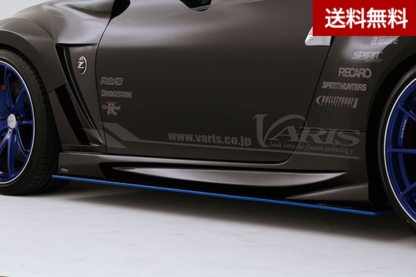 Z34 FAIRLADY Z ARISING -II 交換部品 UNDER BOARD単品 CARBON   個人宅発送不可
