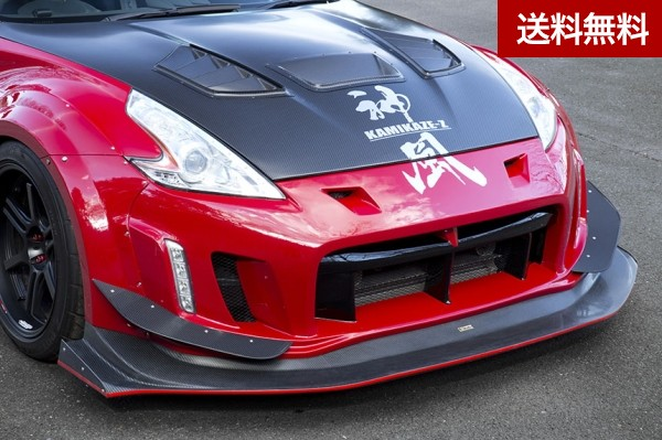 Z34 370Z WIDE BODY KIT KAMIKAZE Z HITTING PROTECTER単品RIGHT |個人宅発送不可