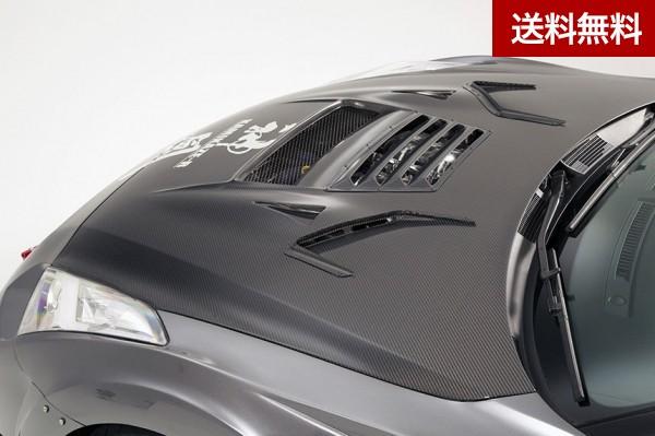 R35 GT-R KAMIKAZE R Super Sonic VARIS B/H用 CENTER LOUVER DUCT + SIDE DUCT FIN SET CARBON |個人宅発送不可