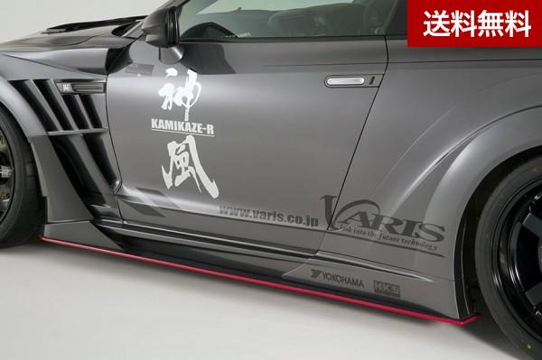 R35 GT-R KAMIKAZE R Super Sonic WIDE用SIDE SKIRT SET FRP |個人宅発送不可