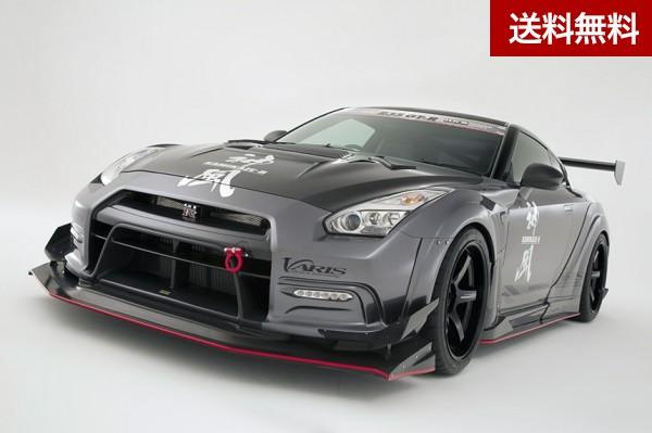 R35 GT-R KAMIKAZE R Super Sonic KAMIKAZE R Ver.2 CARBON VERSION |個人宅発送不可