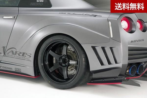 R35 GT-R KAMIKAZE R Super Sonic R/WIDE FENDER用 AIR SHROUD CARBON |個人宅発送不可