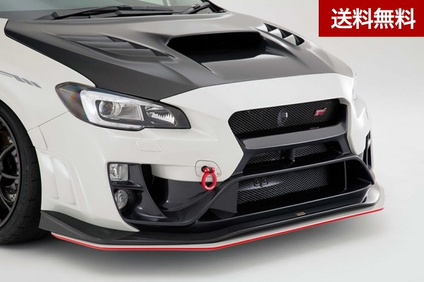LEVORG ARISING-II FRONT BUMER用 EXETENSION LIP FRP |個人宅発送不可