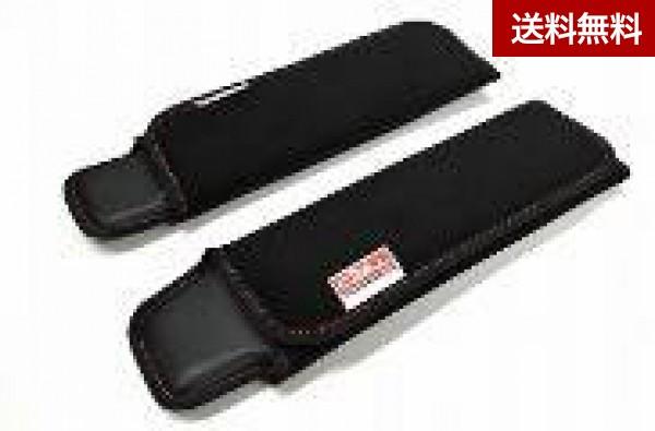 TRD ショルダーパットセット(純正シートベルト用、運転席&助手席各1個入り) レッドステッチ)(送料が別途 1,100円加算されます)