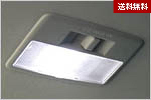 ビアンテ(CC) ツインLED ル-ムランプセット(全車)明るさ約3倍・高寿命消費電力は純正ランプ比1/5~1/10)