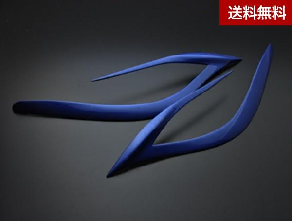 バックスクラッチャ- #30 PRIUS CODE-P11HV EYE BROW(MC前専用) 【HYBRID BLUEカラー Ver】  個人宅発送不可
