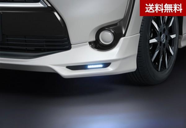 シエンタ [NSP170G/NHP170G/NCP175G] LEDデイタイムランプ