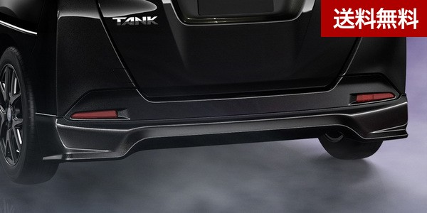 TRD タンク(TANK) リヤバンパースポイラー(ハ-フタイプ) ブラックマイカメタリック(X07) 塗装品  大型商品は個人宅発送不可/法人・西濃運輸支店止