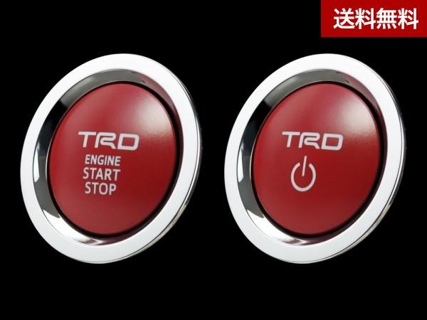 TRD C-HR プッシュスタートスイッチ(MC前後) (別途送料が1,100円(税込み)加算されます) HV車 (G・S)専用