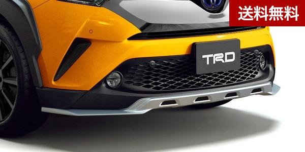 TRD C-HR フロントスポイラー(Extreme Style) 塗装品(金属調シルバ-) (2016.12~2019.10)  大型商品は個人宅発送不可/法人・西濃運輸支店止