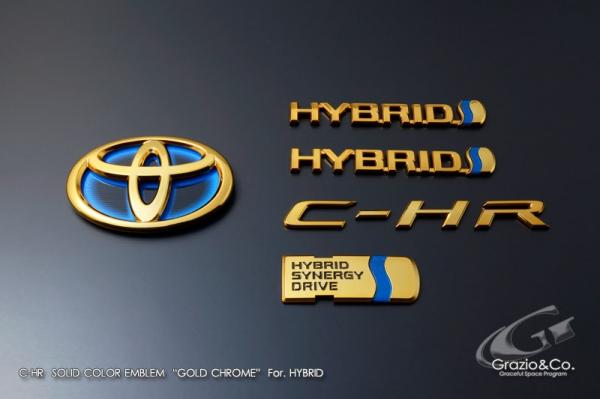 エンブレム on C-HR 2016.12〜 ブラック HYBRID SYNCHRO-3 サイドリヤ5点SET ZYX10系 ホワイト