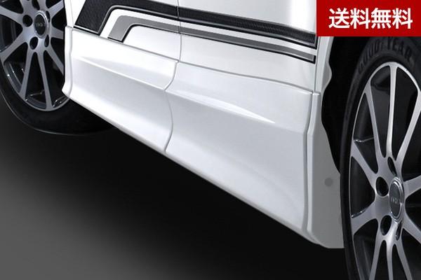 TRD エスクァイア ZRR8#G/ZWR80G サイドスカート ( 2017.7~  ) ブラキッシュアゲハガラスフレーク(221) |大型商品は個人宅発送不可/法人・西濃運輸支店止