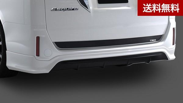 TRD エスクァイア ZRR8#G/ZWR80G リヤバンパースポイラー( 2017.7~2019.1 ) 素地(未塗装) |大型商品は個人宅発送不可/法人・西濃運輸支店止
