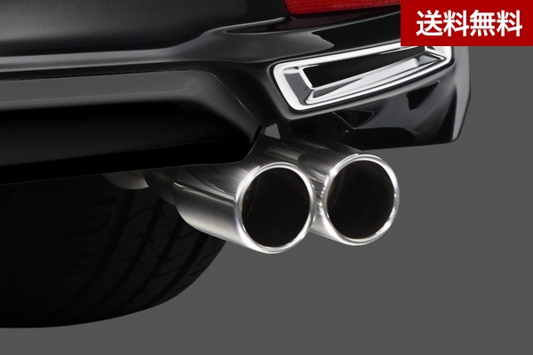 TRD ハリアー【ZSU6#W】(2017.6~ )ハイレスポンスマフラーVer.S ガソリン車 |大型商品は個人宅発送不可/法人・西濃運輸支店止