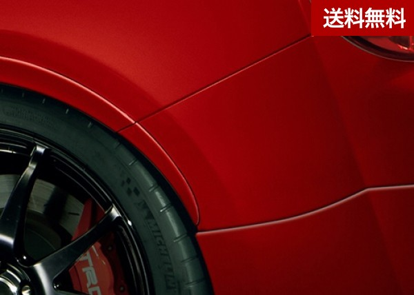 86 TRD Performance Line フェンダーエクステンション(MC後 2016.7~ TRDリヤバンパースポイラー装着車専用) ピュアレッド(M7Y)  大型商品は個人宅発送不可/法人・西濃運輸支店止