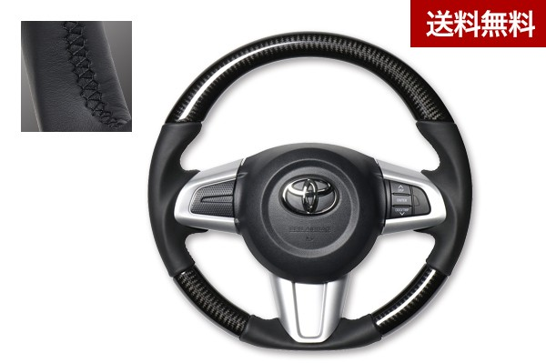 REAL トヨタ ルーミー(900系) H28(2016).11~ ステアリング オリジナルシリーズ ブラックカーボン