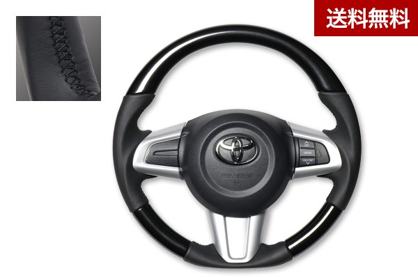 REAL トヨタ ルーミー(900系) H28(2016).11~ ステアリング オリジナルシリーズ パールブラック