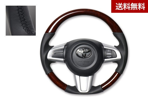 REAL トヨタ タンク(900系) H28(2016).11~ ステアリング オリジナルシリーズ ブラウンウッド