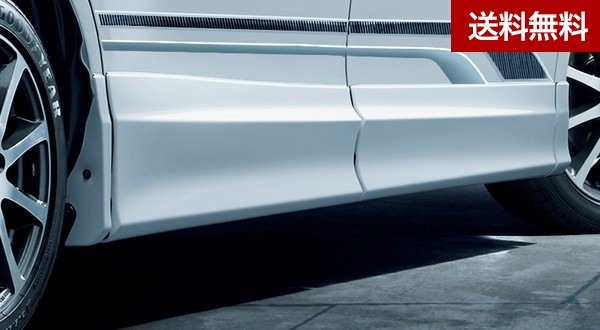 TRD ノア(8#系) [ハイブリッド 車 G,X ・ガソリン車 G,X] サイドスカート (2017.7~ )  ブラックマイカ(202)  大型商品は個人宅発送不可/法人・西濃運輸支店止