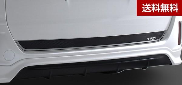TRD エスクァイア ZRR8#G/ZWR80G バックドアガーニッシュ( 2017.7~  ) |大型商品は個人宅発送不可/法人・西濃運輸支店止