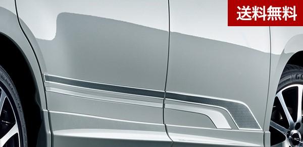 TRD ヴォクシー [ ハイブリッド V, X, / ガソリン V, X ] サイドガーニッシュ(2017.7~ )