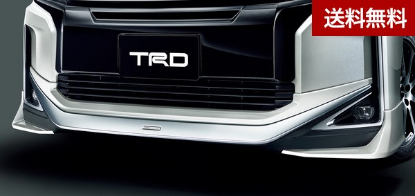 TRD ヴォクシー [ ハイブリッド V, X, / ガソリン V, X ] フロントスポイラー(LEDなし)(2017.7~2019.1) ブラック(202) |大型商品は個人宅発送不可/法人・西濃運輸支店止
