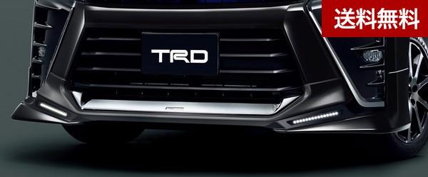 TRD ヴォクシー [ ハイブリッド ZS, / ガソリン ZS ] フロントスポイラー(LED付)(2017.7~2019.1) ブラック(202) |大型商品は個人宅発送不可/法人・西濃運輸支店止