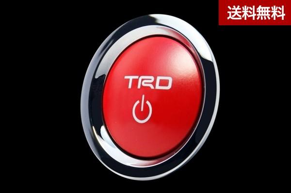 TRD カムリ(7#系)プッシュスタートスイッチ)(送料が別途 1,100円(税込み)加算されます)