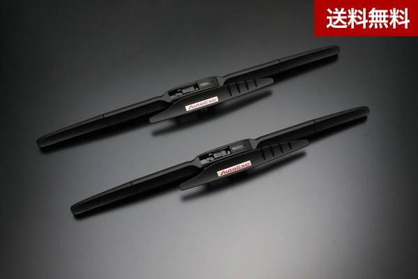 デミオ(DY)Aero Sports Wiper Blade (エアロ スポーツ ワイパーブレード)