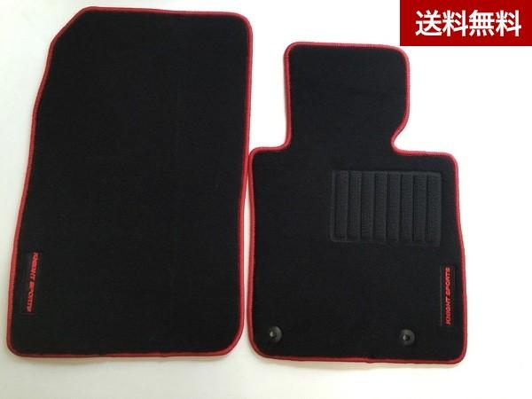ナイトスポ-ツ CX-8 KG フロアマット 6SEATS XD-L Package用 |大型商品は個人宅発送不可