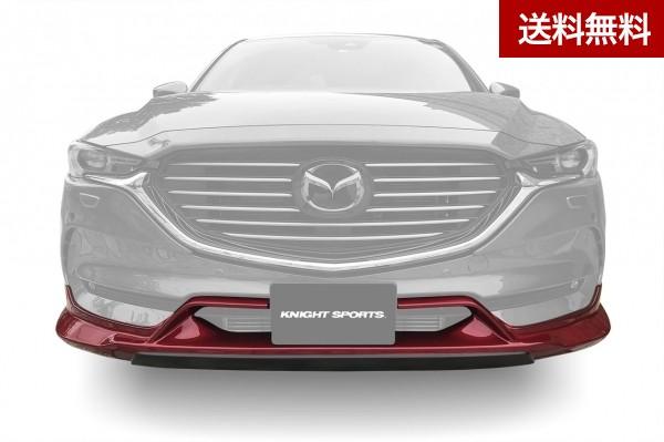 ナイトスポ-ツ CX-8 KG フロントリップスポイラー(要塗装) |大型商品は個人宅発送不可