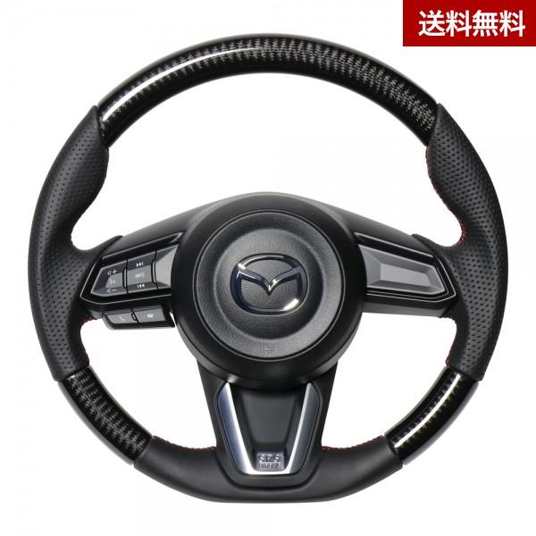REAL ステアリング  CX-5 (KF) H29(2017).2~ オリジナルシリーズ ブラックカーボン(レッド×ブラック ユーロステッチ)