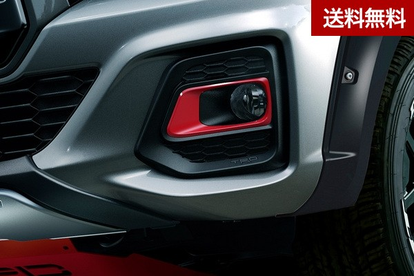 TRD ハイラックス [GUN125] フォグランプベゼル( Black Rally Edition専用)