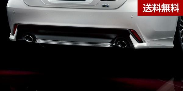 クラウン(22#系) 2018.6~ NORMAL BODY リヤバンパースポイラー (ハーフタイプ) ブラック(202)塗装品 |大型商品は個人宅発送不可/法人・西濃運輸支店止