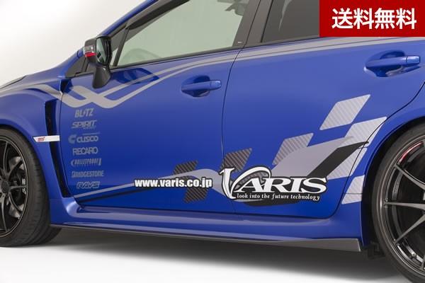 SUBARU WRX STI&S4(D~ ) VAB/VAG ARISING-1 SIDE UNDER BOARDS (CARBON) |個人宅発送不可