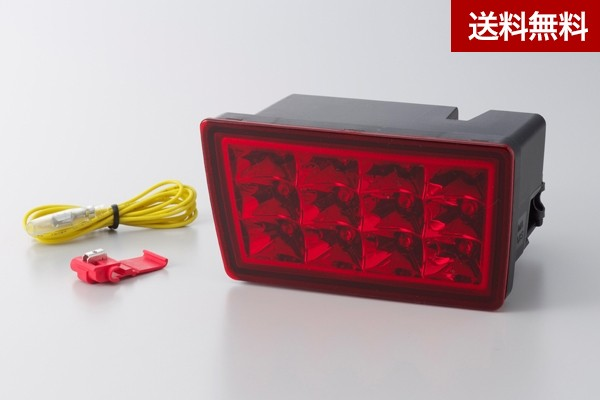 SUBARU WRX STI&S4(D~ ) VAB/VAG ARISING-1 LED REAR FOG LAMP 高輝度LED12個使用