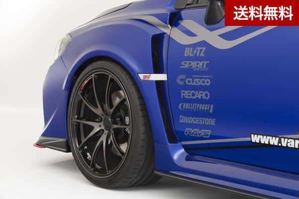 SUBARU WRX STI&S4(D~ ) VAB/VAG ARISING-1 FRONT FENDER 8mm Over wide |個人宅発送不可