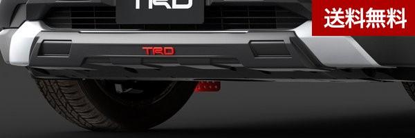 RAV4 [5#系] フロント ロアガーニッシュ 【ADVENTURE(4WD)】 専用  大型商品は個人宅発送不可/法人・西濃運輸支店止