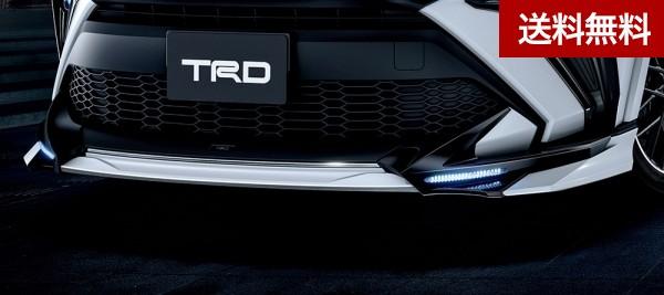 TRD C-HR [1#系/5#系](2019.10~ )フロントスポイラー(LED付) Street Monster ホワイトパールクリスタルシャイン〈070〉 |大型商品は個人宅発送不可/法人・西濃運輸支店止