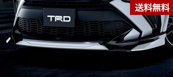 TRD C-HR [1#系/5#系](2019.10~ ) フロントスポイラー(LEDなし) Street Monster ホワイトパールクリスタルシャイン〈070〉 |大型商品は個人宅発送不可/法人・西濃運輸支店止