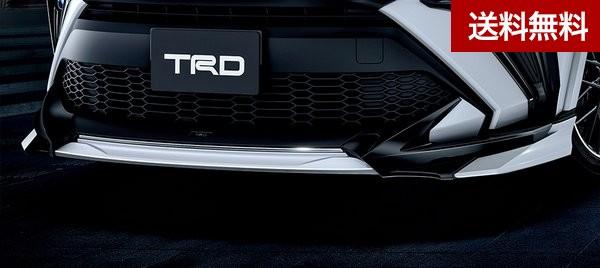 TRD C-HR [1#系/5#系](2019.10~ ) フロントスポイラー(LEDなし) Street Monster ブラックマイカ〈209〉  大型商品は個人宅発送不可/法人・西濃運輸支店止