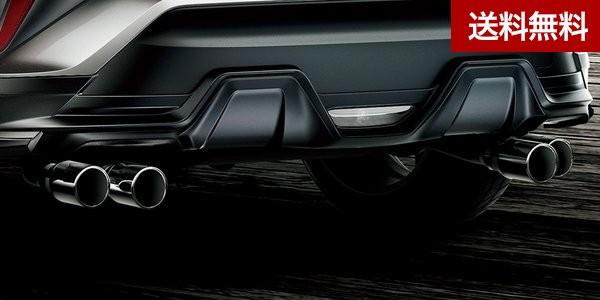 TRD C-HR [1#系/5#系](2019.10~ ) ドレスアップマフラー 4WD車用  大型商品は個人宅発送不可/法人・西濃運輸支店止