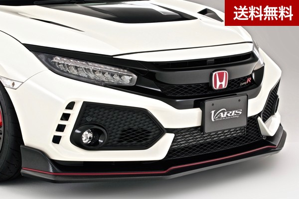 HONDA CIVIC TYPE R FK 8 ARISING-I FRONT LIP SPOILER FRP |個人宅発送不可