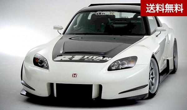 アミュ-ズ S2000 GT-1ボディKIT(ボンネット,リアウイング,エアロミラ-は別売) |個人宅発送不可/法人・西濃運輸支店止