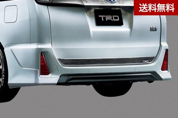 TRD ノア(8#系) [ハイブリッド 車 Si ・ガソリン車 Si] リヤバンパースポイラー (2019.1~  )  ブラック(202) |大型商品は個人宅発送不可/法人・西濃運輸支店止