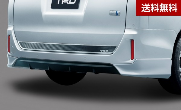 TRD ノア(8#系) [ハイブリッド 車 G,X ・ガソリン車 G,X] リヤバンパースポイラー (2019.1~ ) ICS無車用 ブラック(202) |大型商品は個人宅発送不可/法人・西濃運輸支店止