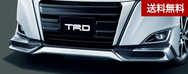 TRD ノア(8#系) [ハイブリッド 車 G,X ・ガソリン車 G,X] フロントスポイラー(LEDなし)) (2019.1 ~ ) ICS付車用 ブラック(202) |大型商品は個人宅発送不可/法人・西濃運輸支店止
