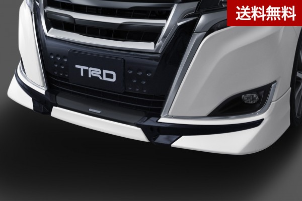 TRD エスクァイア 8#系(2019.1~ )フロントスポイラー (LEDなし) ICS付車用 ブラック(202)  大型商品は個人宅発送不可/法人・西濃運輸支店止