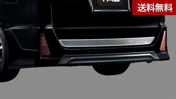 TRD ヴォクシー [ ハイブリッド ZS, / ガソリン ZS ] リヤバンパースポイラー(2019.1~ ) ブラック(202)  大型商品は個人宅発送不可/法人・西濃運輸支店止